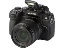 Panasonic LUMIX DC-G90H