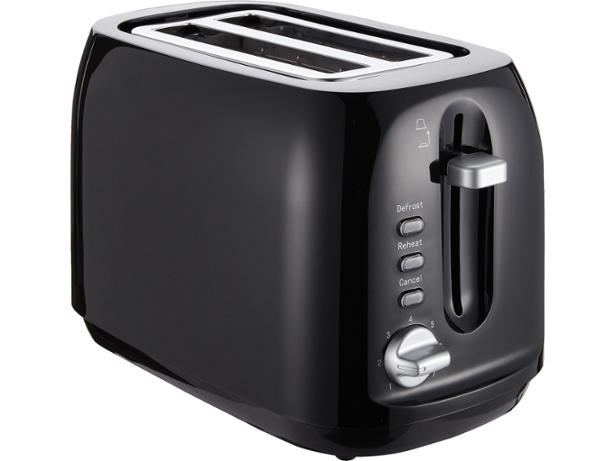 Asda George Home Gpt101b 16 Toaster Review Which
