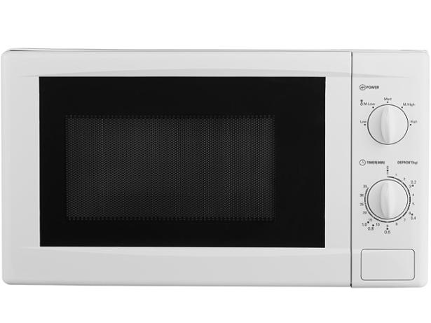 Asda Gmm001w 18 Microwave Review Which