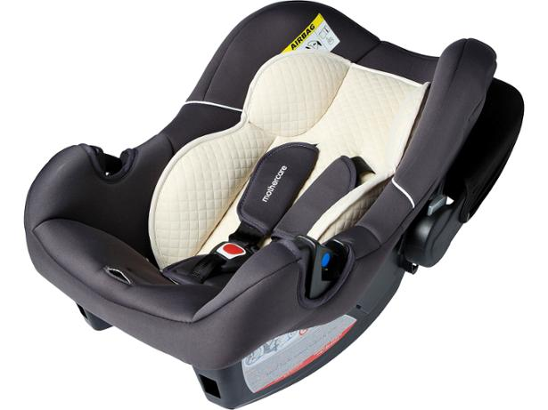Mothercare Ziba Child Car Seat Review Which