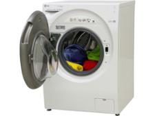 How To Clean A Smelly Washing Machine - Which?